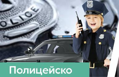 Полицейско парти